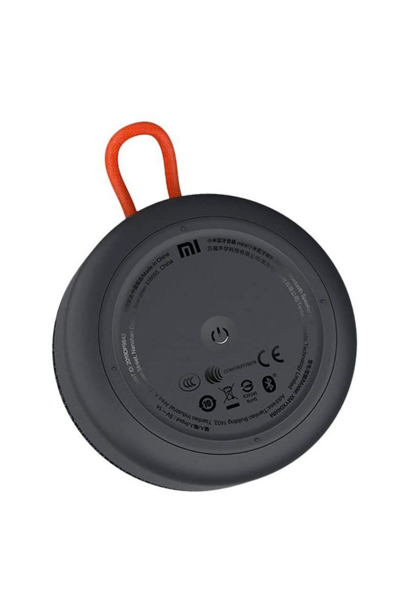 Mi Portable Bluetooth Speaker (Grey)